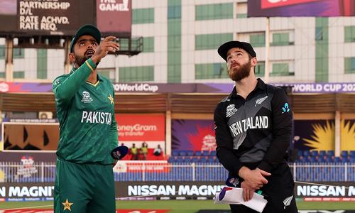 ٹی20 ورلڈ کپ: نیوزی لینڈ کے بغیر کسی نقصان کے 15 رنز
