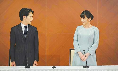 Japanese princess marries commoner, gives up title
