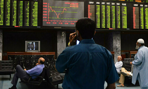 Trading temporarily suspended at PSX due to 'technical fault'