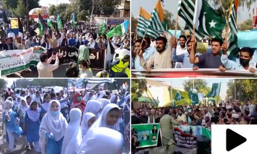ملک بھر میں کشمیریوں سے اظہار یکجہتی کے لیے ریلیاں