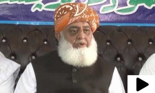 مولانا فضل الرحمٰن کا بلوچستان میں 'باپ' کے ساتھ حکومت بنانے سے انکار