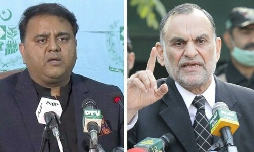 ECP issues notices to Fawad, Swati