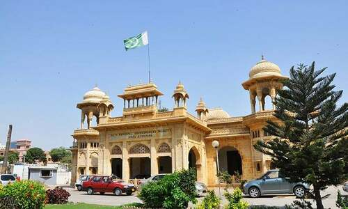 Supreme Court irked by delay in vacating Hindu Gymkhana in Karachi
