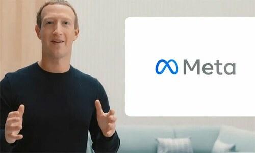 فیس بک کے نئے نام کا اعلان کردیا گیا