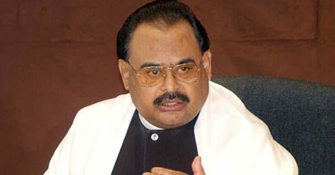 MQM chief Altaf Hussain.—File Photo