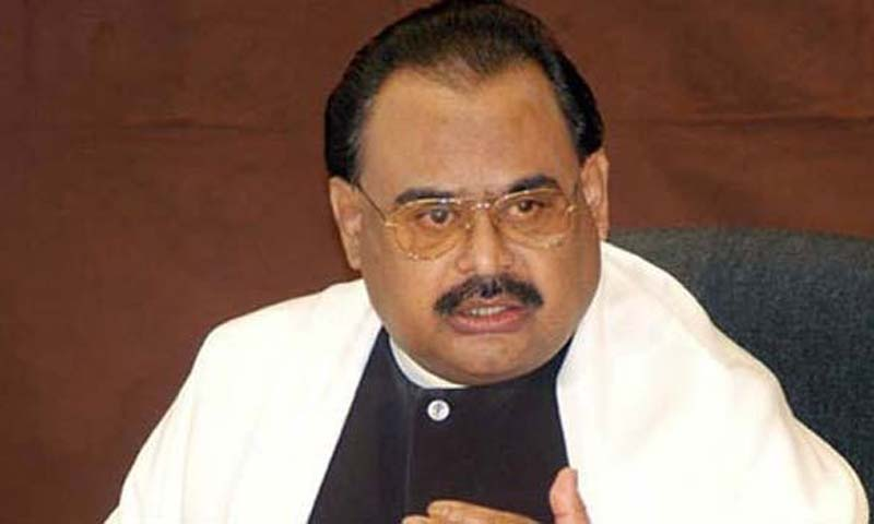 The MQM chief further said that the party would not back off from the upcoming elections.—  File Photo