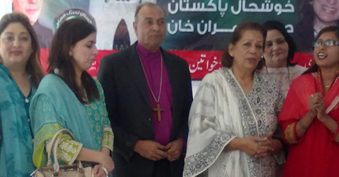 Zahra Shahid Hussain can be seen in white in this photo. – Courtesy Insaf.pk