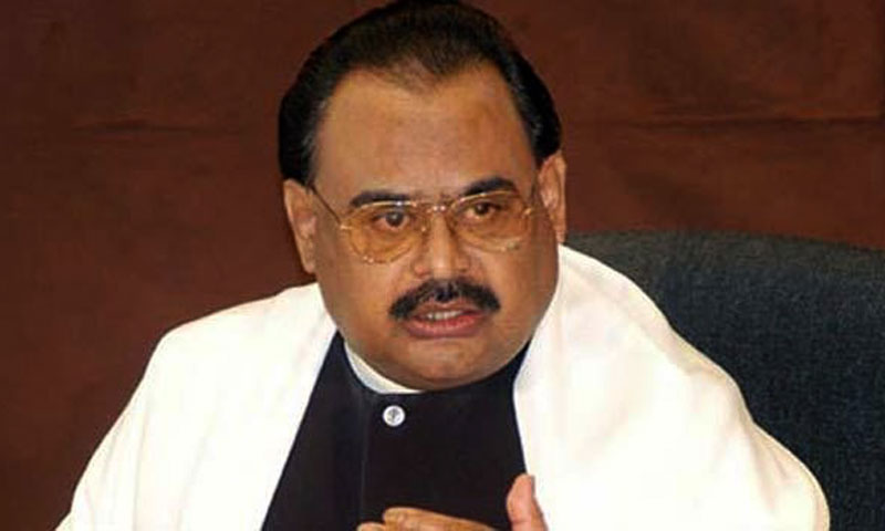 MQM chief Altaf Hussain.—File Photo