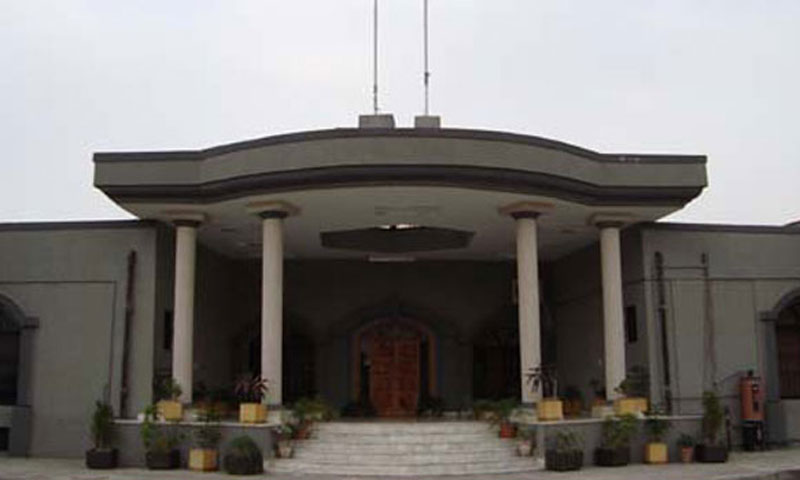 Islamabad High Court building.—File Photo