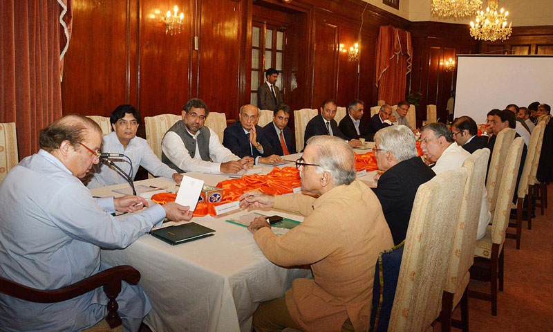 Prime Minister Nawaz Sharif chairs Energy Conference in Lahore. Chief Minister Punjab Shahbaz Sharif, Ishaq Dar, Chaudhry Nisar and others are also seen in the picture. – Online Photo
