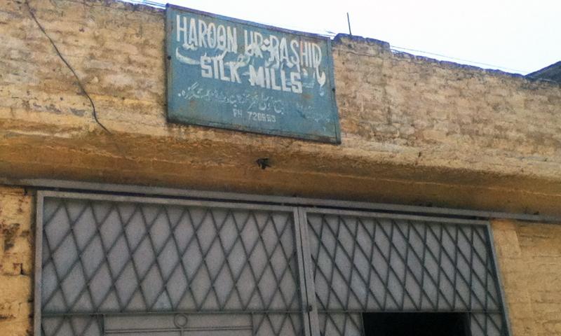 The Haroonur Rasheed silk mill. — Photos by Author