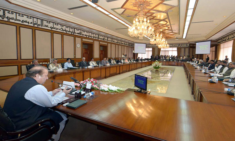 Prime Minister Nawaz Sharif chairing the first cabinet meeting at the PM secretariat.—Online Photo