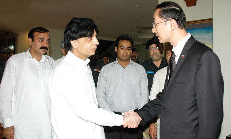 Federal minister for Interior, Chaudhry Nisar Ali Khan, condoling with Ambassador of China, Sun Weidong , on the killing of Chinese nationals in a terrorist attack at Nanga Parbat Base Camp.—Online Photo