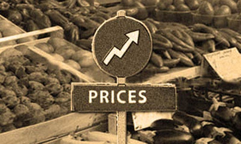 Annual inflation was recorded at 11.01pc during the last fiscal year. - File Photo