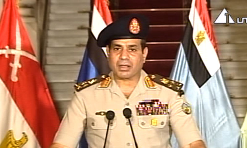 Morsi ousted by Egyptian army chief, emergency imposed