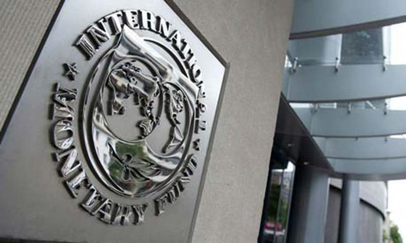 The International Monetary Fund (IMF) .— File Photo