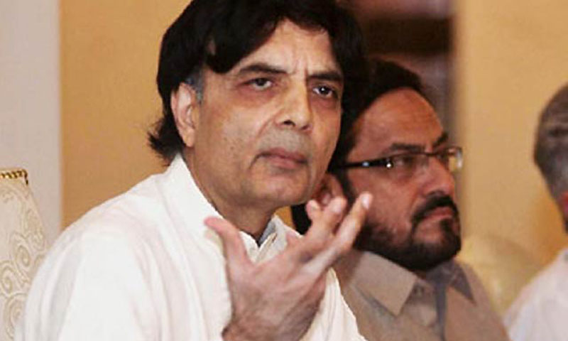 Federal Interior Minister Chaudhry Nisar Ali Khan.  — File Photo
