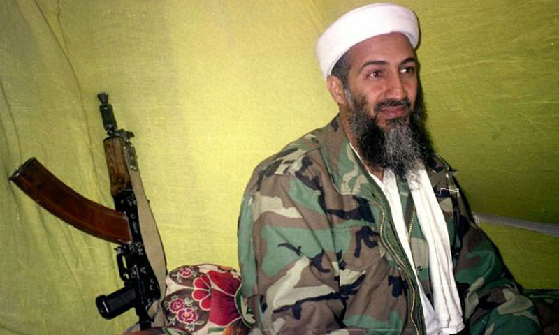 Osama bin Laden. — File Photo