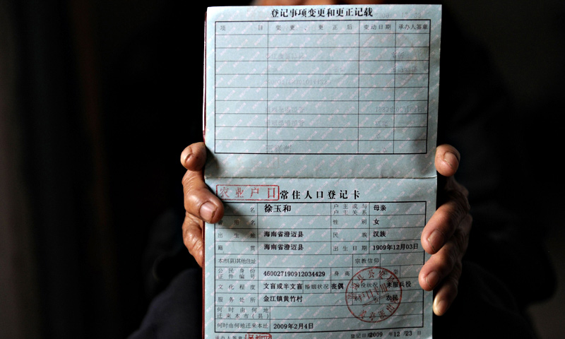 Xu Yuhe, one hundred and three-year - old elderly woman, showing her birth certificate.