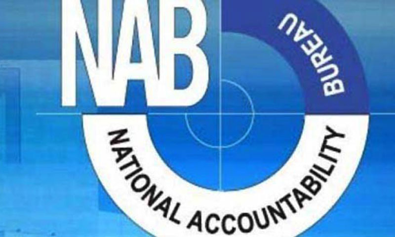 Fasih wants process of NAB chief appointment stopped