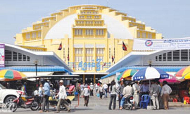 Central-Market,-Phnom-Penh-–-Cambodia