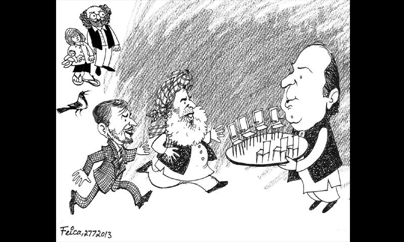 Feica Cartoon