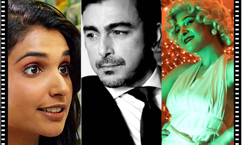 Another take for Pakistani cinema