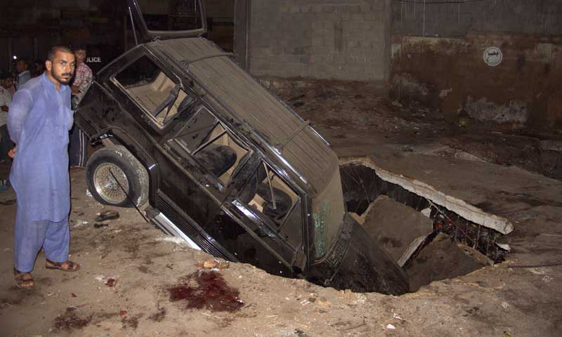 Blast at football stadium kills seven in Lyari