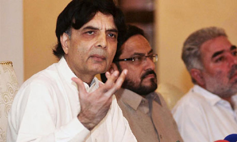 """Even if a cracker goes off in India, Pakistan is blamed for it,"" said the interior minister referring to the LoC firing incident. – File Photo"