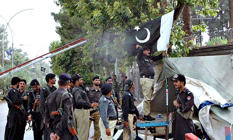 Quetta. -Photo by APP