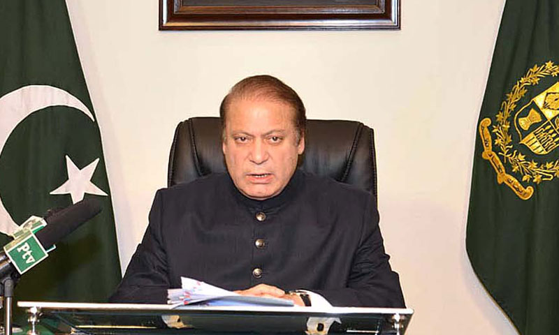 Prime Minister Nawaz Sharif delivers his maiden televised speech to the nation on Monday. – APP Photo
