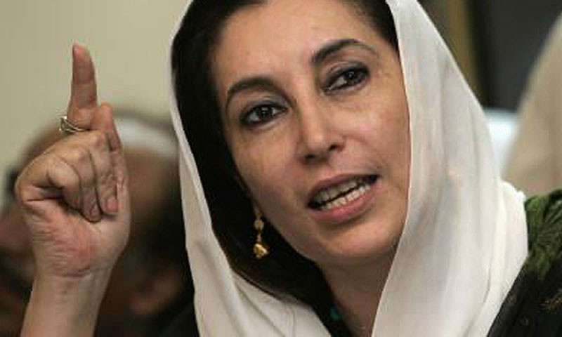 Former prime minister Benazir Bhutto. — File photo