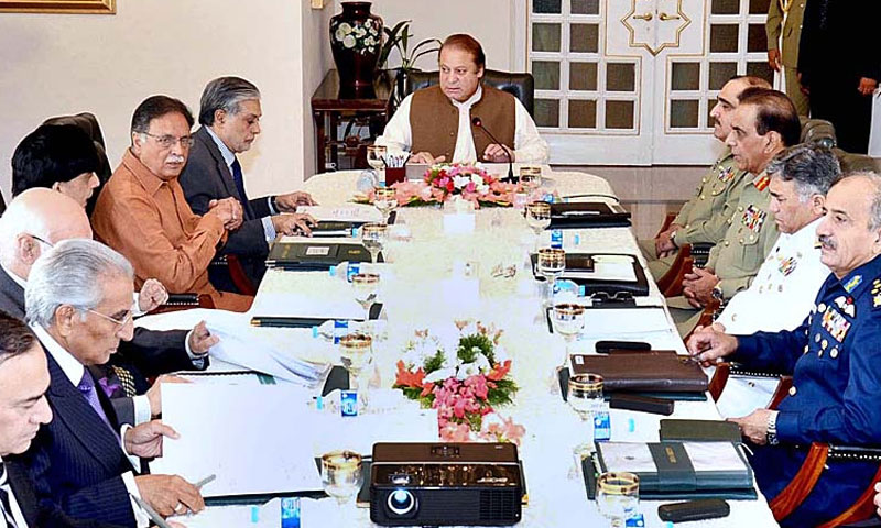 Prime Minister Nawaz Sharif chairing a meeting of the Defence Committee of the Cabinet.—APP Photo