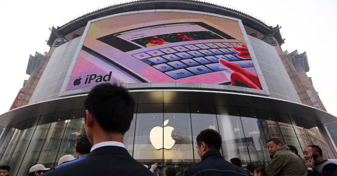 Apple invites media to Beijing Sept 11 event: reports