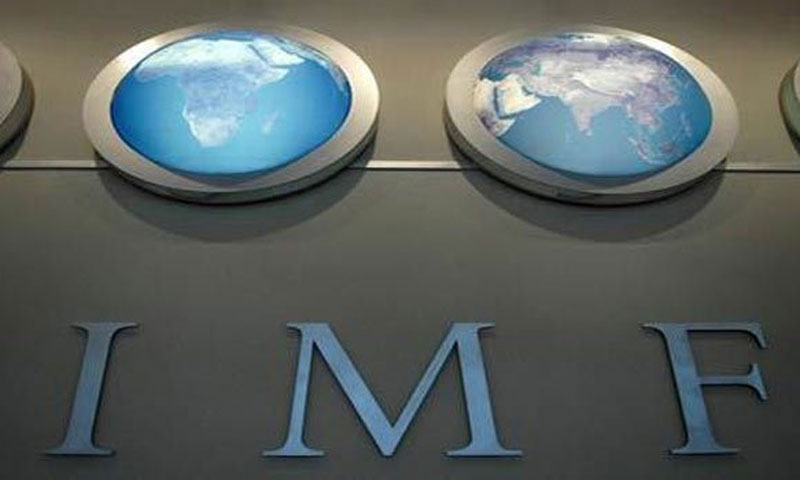 Pakistan averted a balance of payments crisis in 2008 by securing the $11 billion IMF loan. This was suspended two years ago after economic and reform targets were missed.—File Photo