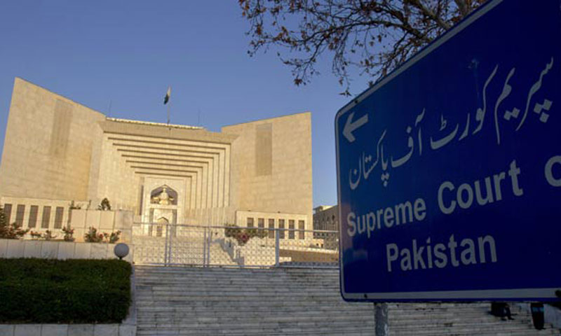 A view of the Supreme Court building in Islamabad.—File Photo
