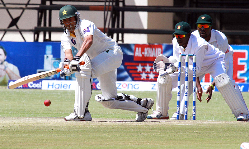 Younis double ton gives Zimbabwe daunting 342 target