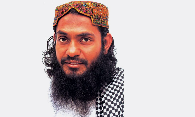 From Karachi to Guantanamo