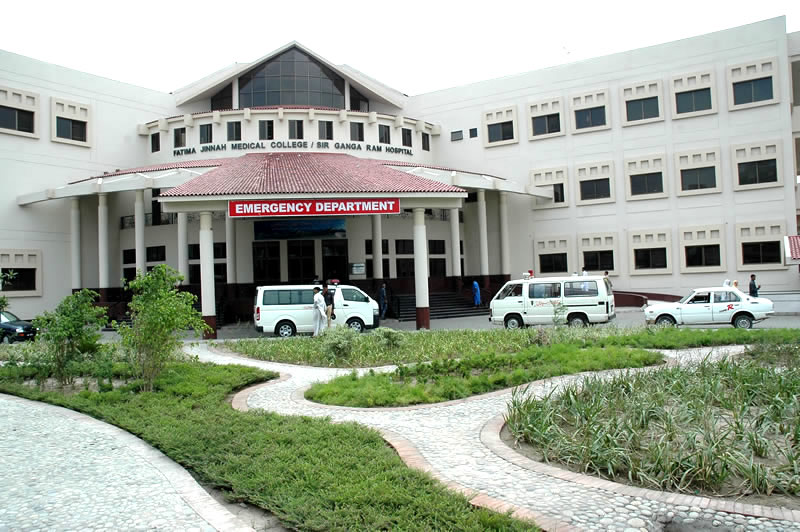 A view of Sir Ganga Ram Hospital - Photo courtesy: FJMC/Ganga Ram Hospital