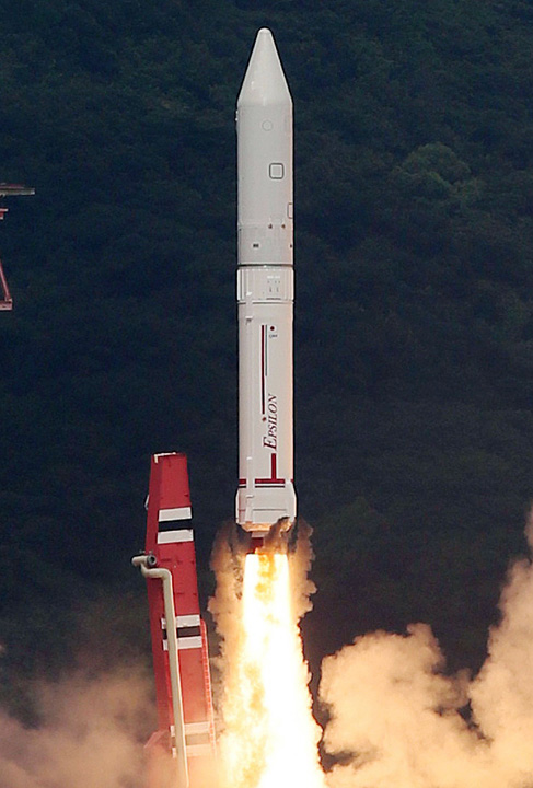 The Epsilon rocket launch was coordinated from a laptop computer-based command centre. – Photo by AFP