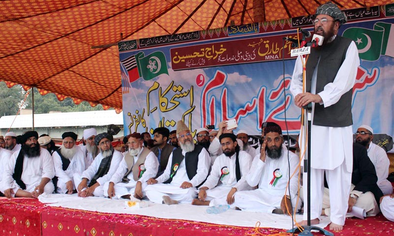 Ameer JUI (S) Sami-ul-Haq addressing a Shuhda-e-Islam Istehkam-e-Pakistan conference at Aabpara Community Centre in Federal capital city of Islamabad. — Photo by Online