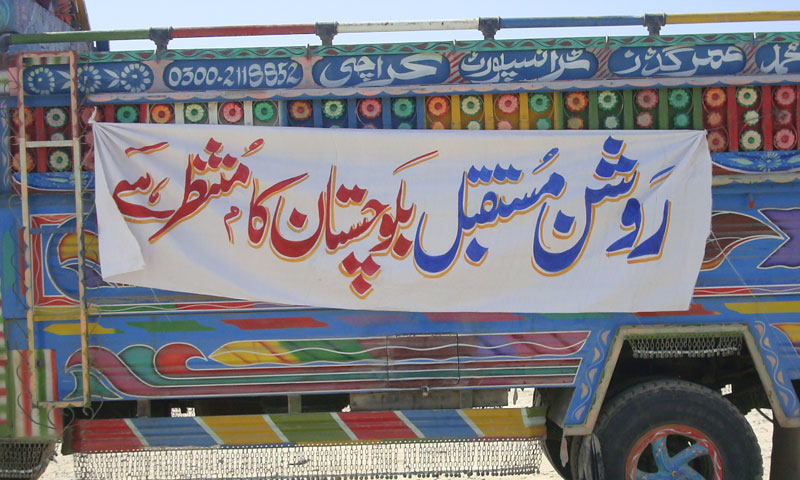 "Banner on an Army relief truck reads: ""A bright future awaits Balochistan"". – Photo by author"
