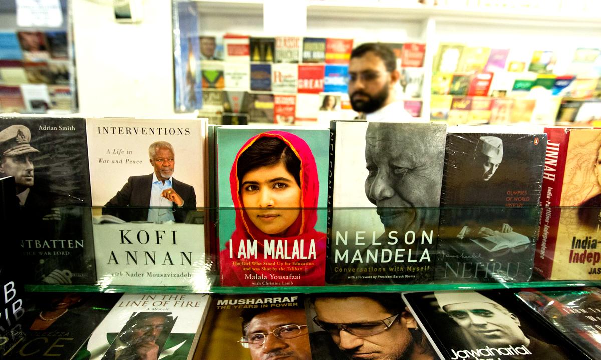 A copy of Malala Yousufzai