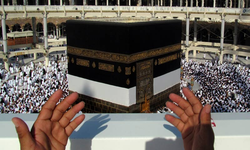 Muslim pilgrims throng Mina as annual hajj starts