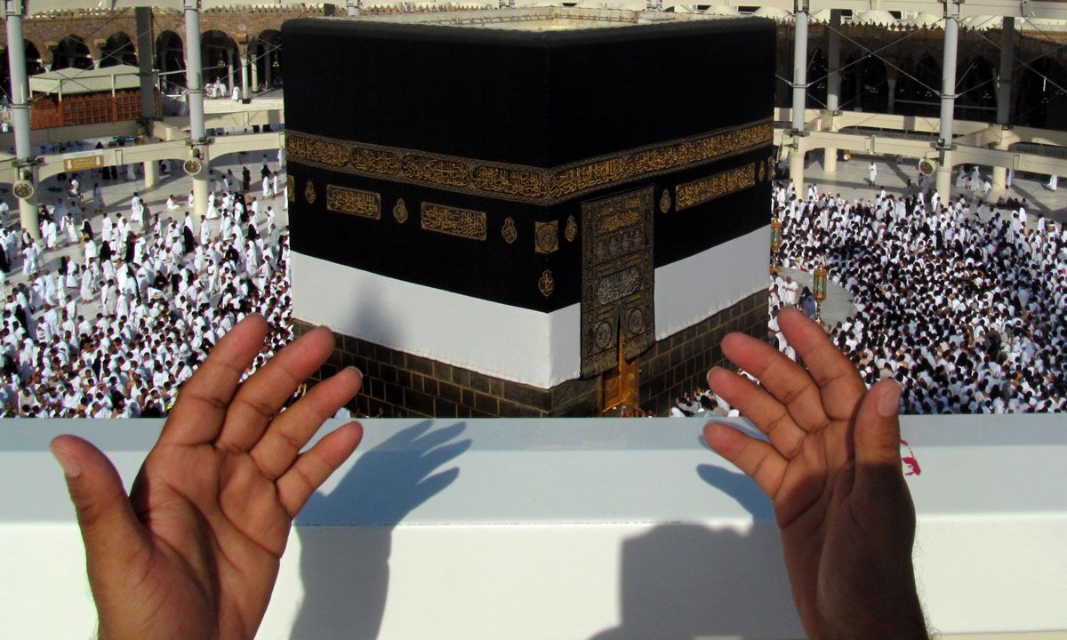 A pilgrim prays in front of the Kaaba. – Photo by AP