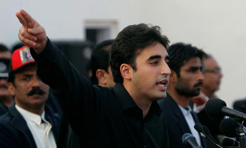 Bilawal Bhutto-Zardari addressing supporters - File photo