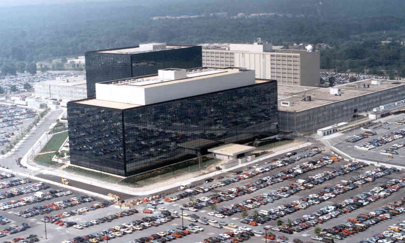 NSA headquarters in Fort Meade, Maryland. — File Photo