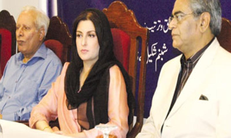 Ms Malik allegedly obtained a fake degree from the University of Punjab.    — File Photo by Dawn