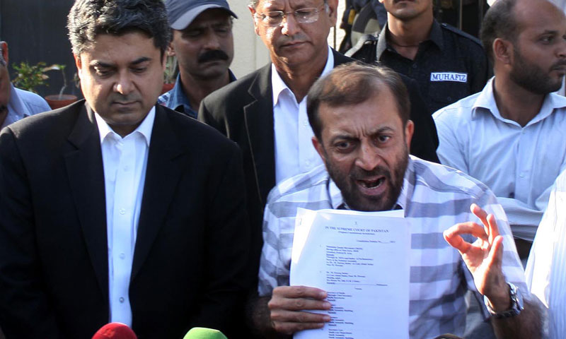 MQM challenges PPP-backed Sindh LG law in SC