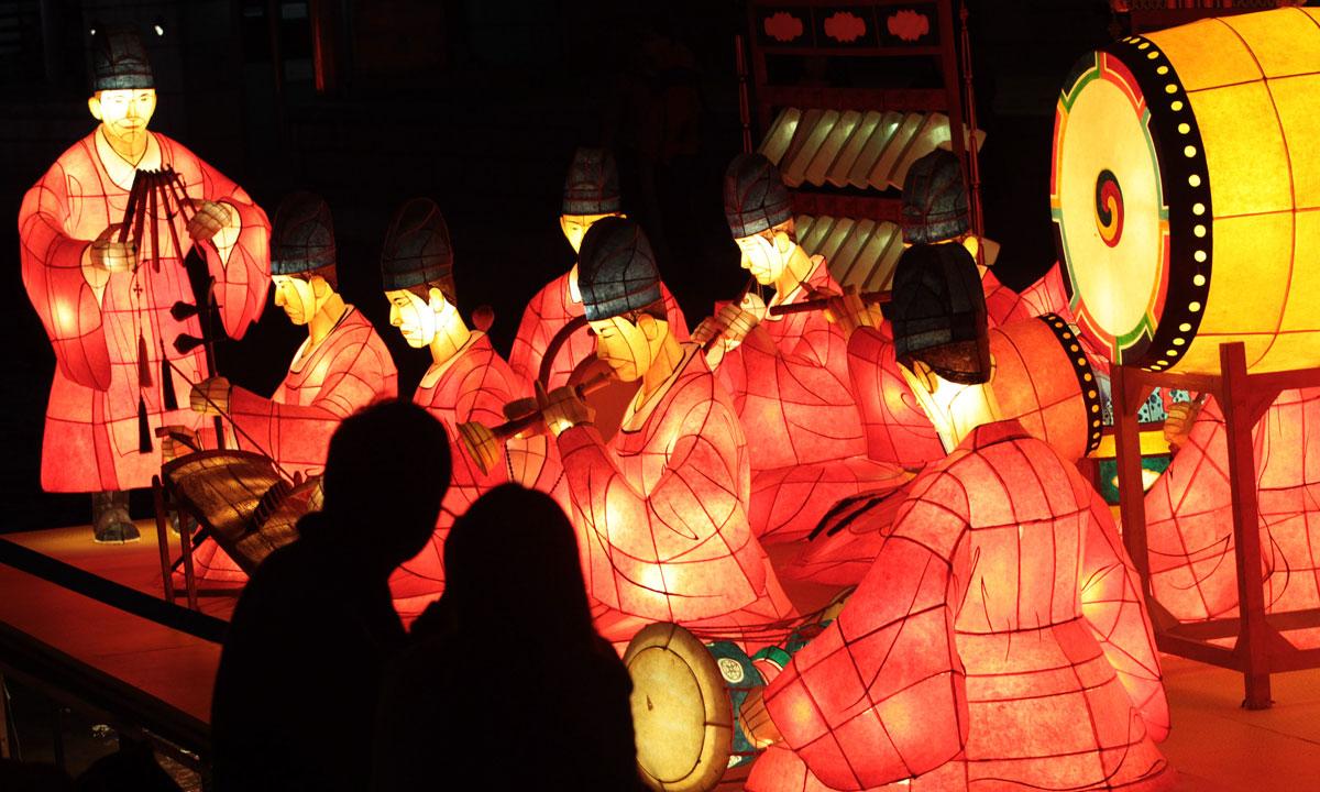 Illumintating Seoul Multimedia Dawn Com